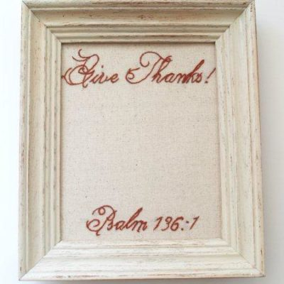 Give Thanks! Changeable Frame