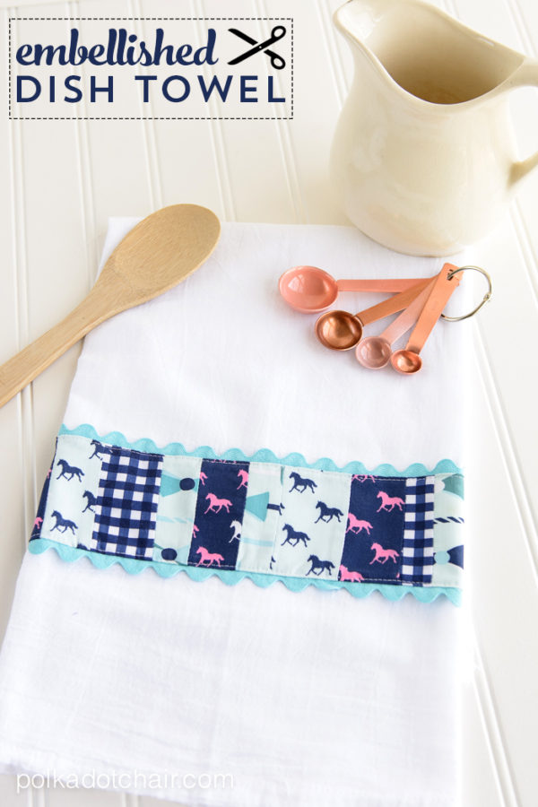 diy-embellished-dish-towel