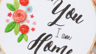 With You I Am Home - Free Embroidery Pattern