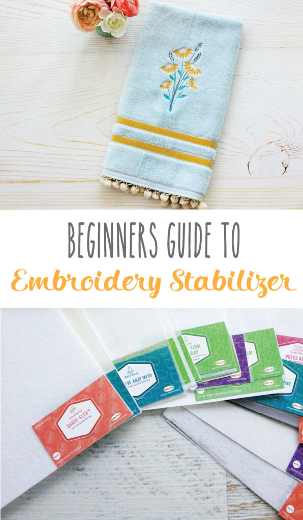 Beginner's Guide to Embroidery Stabilizers - a helpful place to start if you are just learning machine embroidery!