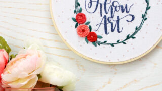 How Great Thou Art Hymn Embroidery Hoop Art